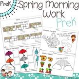 Spring Morning Work PreK Preschool - No Prep - Distance Learning