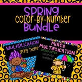 Spring Multiplication Color-By-Number BUNDLE