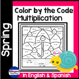 Spring Multiplication Color by the Code in English & Spanish