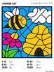 Spring Multiplication Coloring Pages