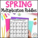 Spring Multiplication Facts Riddles - Single Digit Multiplication Worksheets
