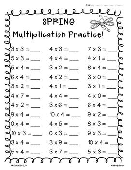 Spring Multiplication Practice Worksheet Pack--6 pages