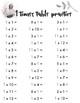 Spring Multiplication Practice Worksheets