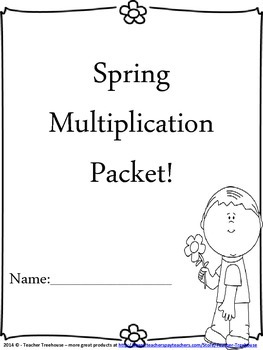 Spring Multiplication Worksheet Packet - Just Print and Go!