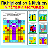 Multiplication & Division Mystery Pictures - Spring Activity or Summer Activity