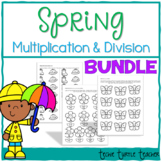 Spring Multiplication and Division Practice - Bundle
