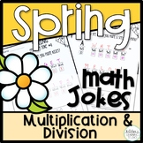 Spring Multiplication and Division Worksheets