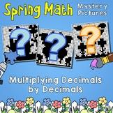 Spring Multiplying Decimals by Decimals
