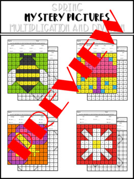 Spring Mystery Pictures Basic Multiplication and Division Fact Bundle