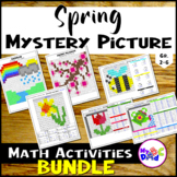 Spring Mystery Pictures Math Activities BUNDLE with TPT Easel