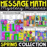 Spring Mystery Pictures | Spring Color by Number | Multiplication and Division