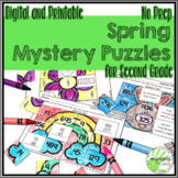 Spring Mystery Puzzles for Second Grade DIGITAL & PRINTABLE