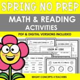 Spring NO PREP Math and Reading Activities {Print & Digital}