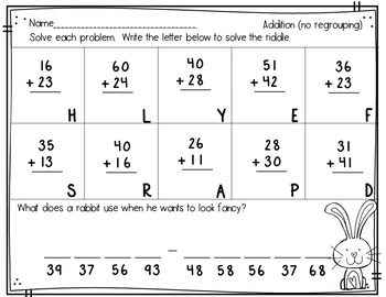 Spring NO PREP Printables and Games for Language Arts and Math for Second Grade