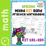 Spring Standardized Maps Test Prep Math  RIT Band 180-220 Flower Worksheets