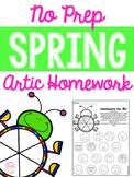 Spring No Prep Articulation Homework