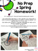 Spring No Prep Articulation Homework