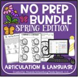 Spring No Prep BUNDLE: Articulation AND Language Activities