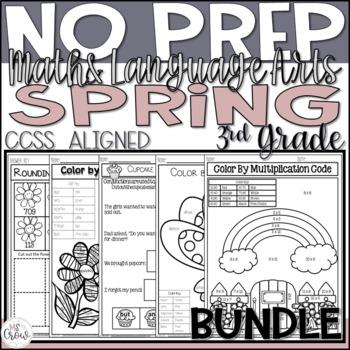 Spring No Prep Math and ELA Bundle ~ 3rd Grade