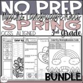 Spring NO PREP Math & ELA Bundle