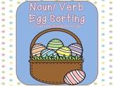 Spring Noun/ Verb Egg Sorting