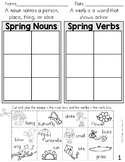 Spring Noun and Verb Sort (Parts of Speech Worksheets)