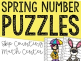 Spring Number Puzzles: Skip Counting Math Station