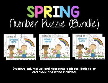 Spring Number Puzzles (Bundle)