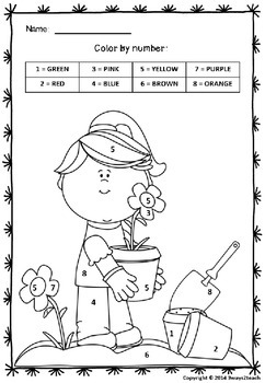 Spring Pack Math