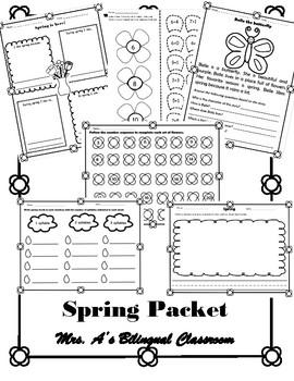 Spring Packet (English)