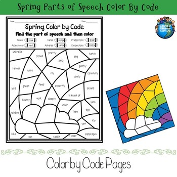 Spring Parts of Speech Color by Code