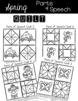 Spring Parts of Speech Quilt