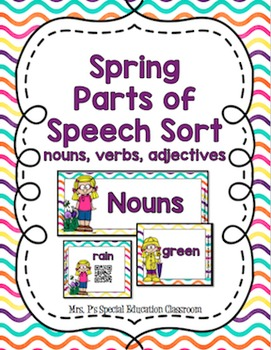 Spring Parts of Speech Sort