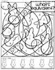 Spring Peep Simplify Fractions Coloring page (no prep)