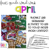 First Grade Word Work April