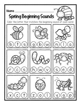 Spring Phonological Awareness Worksheets - NO PREP