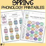 Spring Phonology Printables | Easter Phonology