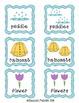 Spring Plurals Matching: English/Spanish Bilingual