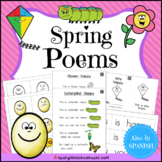 Spring Poems and Mini Books (with QR code Videos)
