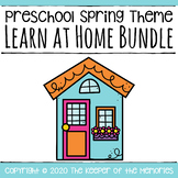 Distance Learning Spring Preschool Learn at Home Bundle