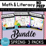 Spring Preschool Pack Bundle- 3 Preschool Packs!
