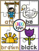 Spring Primer Sight Word Puzzles