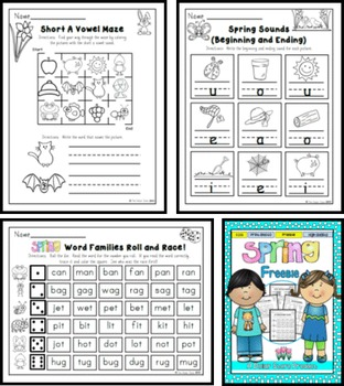 Spring Printables for Kinders FREE (ELA)