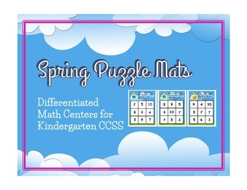 Spring Puzzle Mats (Differentiated Kinder CCSS Math Centers): Numbers 1-10