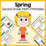 Spring No Prep Common Core Math (2nd grade)