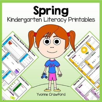 Spring No Prep Common Core Literacy (kindergarten)
