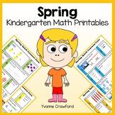 Spring No Prep Common Core Math (kindergarten)