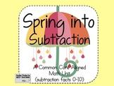 Spring Rain Math Subtraction Unit {Common Core Aligned}