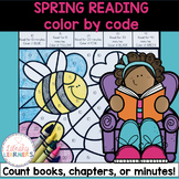 Spring Reading Activities | Color by Code