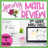 Spring Math Review & Test Prep Worksheets - Print & Digital